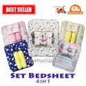 Bantal Guling Selimut Bayi Set 4in1 Baby Soft Premium Pillow Bolster
